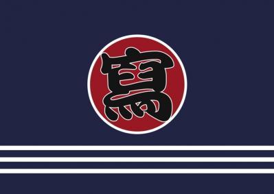 深川フォトセッションロゴ紺