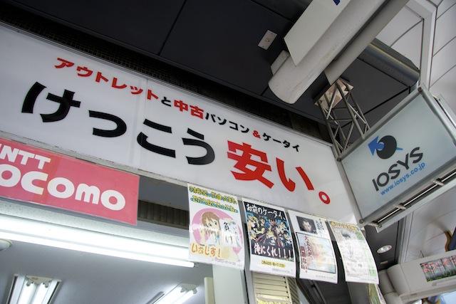 _MG_7390.jpg