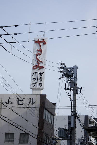 _MG_7395.jpg