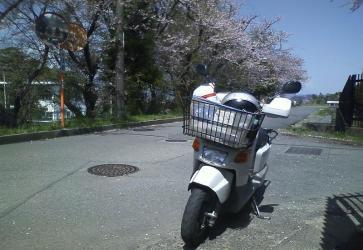 東豊田中学校