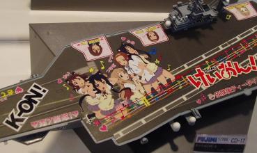 けいおん! キティホーク (きゃらdeCAR~るシリーズ No.17) (フジミ模型)