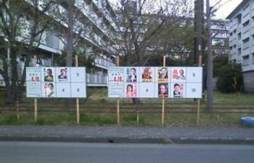 静岡県議会議員選挙2011静岡市長選挙
