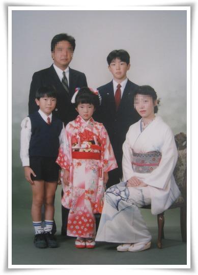 1995-11-12.jpg