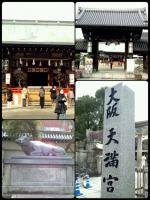 photoshake_1328107732842.jpg