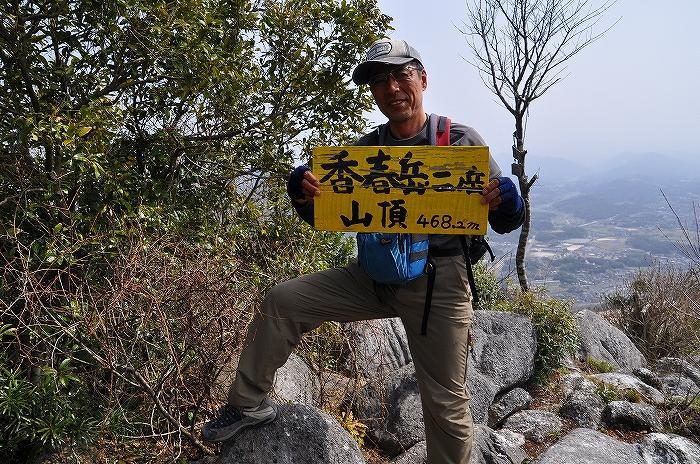 香春岳 (37)