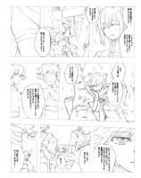 らくがき漫画1p