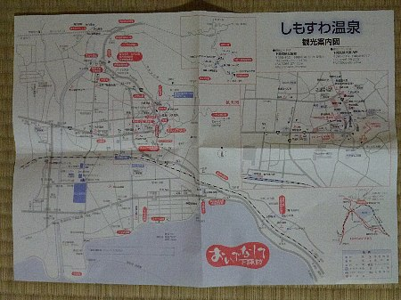 しもすわの地図