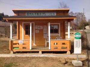 別荘 バス2