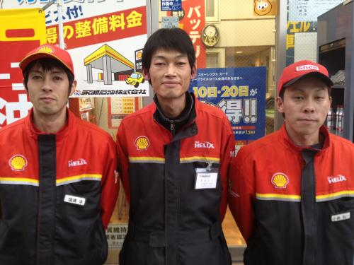永瀬石油スタッフブログ