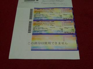 CIMG9004_convert_20091206010623.jpg