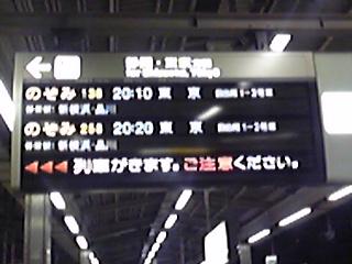20091113201112
