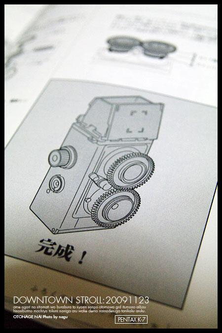7IMGP1026.jpg