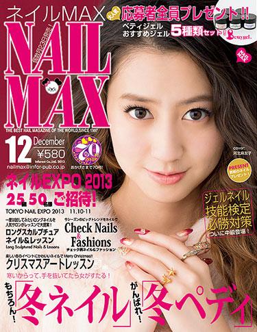 nail1312.jpg