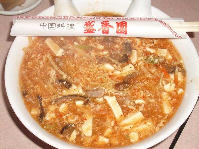 サンラ-タン麺