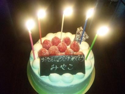 誕生日 バースデーケーキネイルサロンマジーク池袋店 鈴木雅子100815