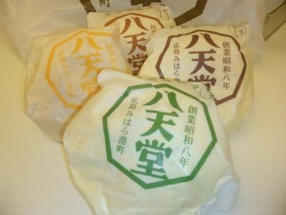 おいしい差し入れ クリームパン 八天堂 ネイルサロンマジーク池袋店 鈴木雅子100725