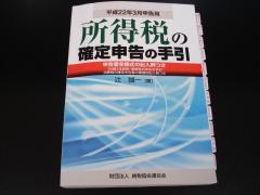 009_convert_20100129170339.jpg