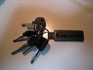 s-main key