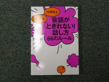 P1040910_convert_20100210134709.jpg