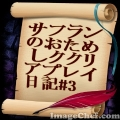 3_20120305044933.jpg
