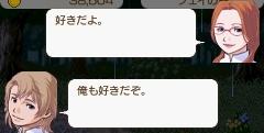 kokuhaku_20120406072427.jpg