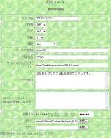 sasurantoroku.jpg