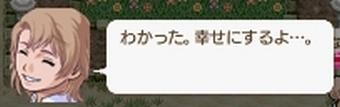 siawase_20120306150519.jpg