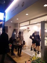 本日オープン!はらドーナッツ熊本店の昔懐かしドーナツ♪