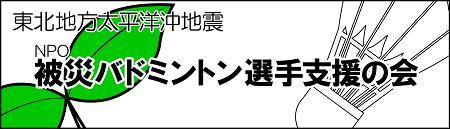 Banner_450[1]