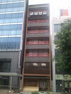 2011-07-30 06 10 41