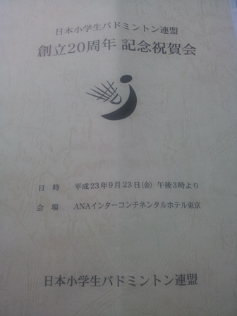 2011-09-28 15 00 01