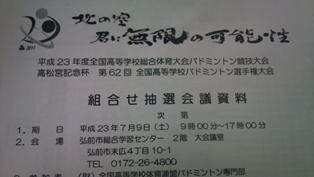 DSC_0228.jpg