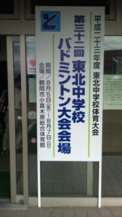 DSC_0312_20110810131419.jpg