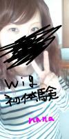 110517_173647_convert_20110518155940.jpg