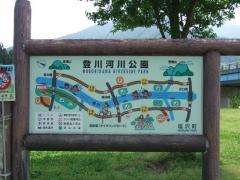 2011_0603登川河川公園0009