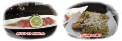 白身魚(そい)とトマトのカルパッチョ-tile