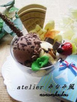 チョコレート_R