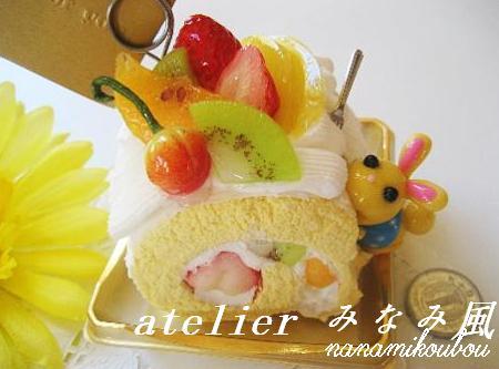 ウサギロールケーキ1-2