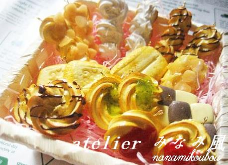 焼き菓子1-2
