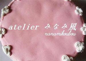 ケーキ3_R