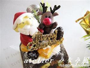 クリスマス1-1_R