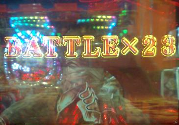 battle23.jpg