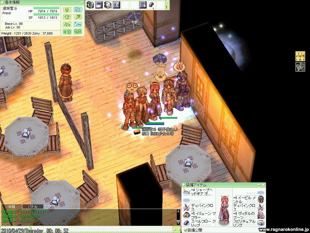 screensurt019.jpg