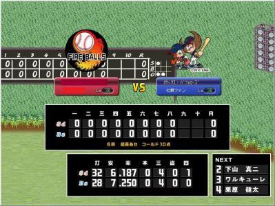 2010年5月後期WP45以下リーグ_7戦目2