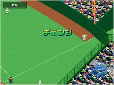 20101127MAF杯トナメ2回戦5