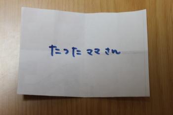 逕サ蜒・3804_convert_20100228000417