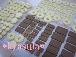 003_convert_20110920084938.jpg