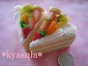 003_convert_20111009100312.jpg
