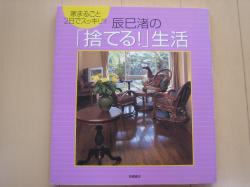 003_convert_20111029135106.jpg