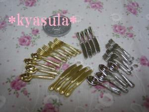 004_convert_20110828104146.jpg